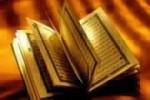 Basic Islamic Tuition