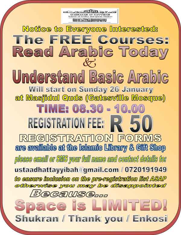 Free-Arabic-Courses-2014low